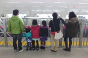 青森新幹線